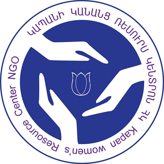 «Kapan Women's Resource Center» NGO